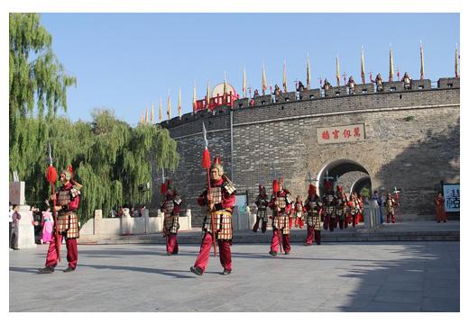 孔府孔林孔庙