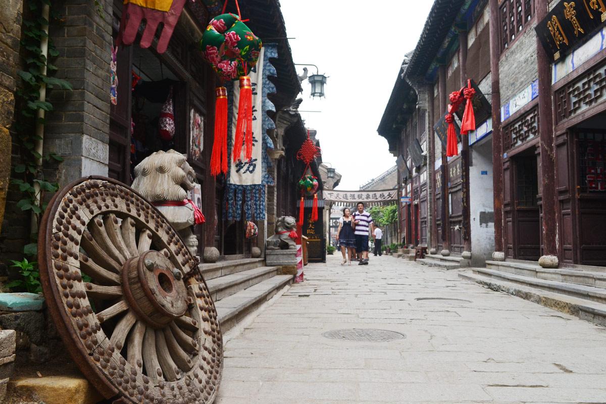 中国陶瓷馆、周村古商