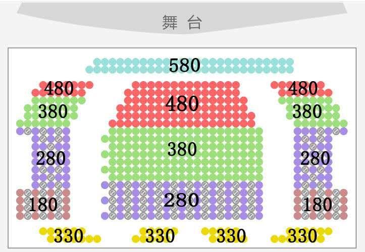泰安刘老根大舞台座位